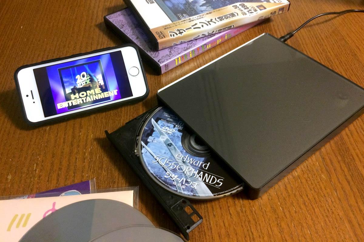 スマホで直接DVD・CDを再生できるガジェット「DVDミレル」が秀逸!