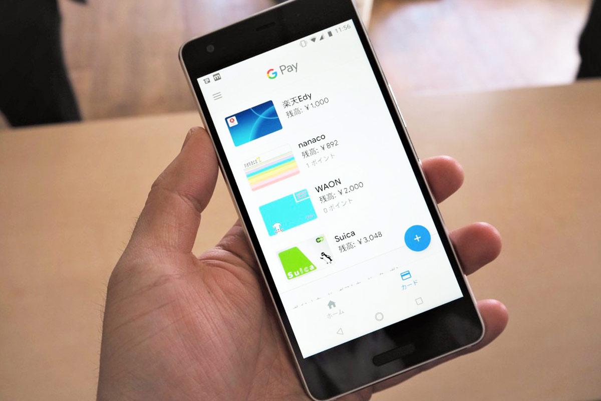 Suica対応になった「Google Pay」。Apple Pay、おサイフケータイと何が違うの?