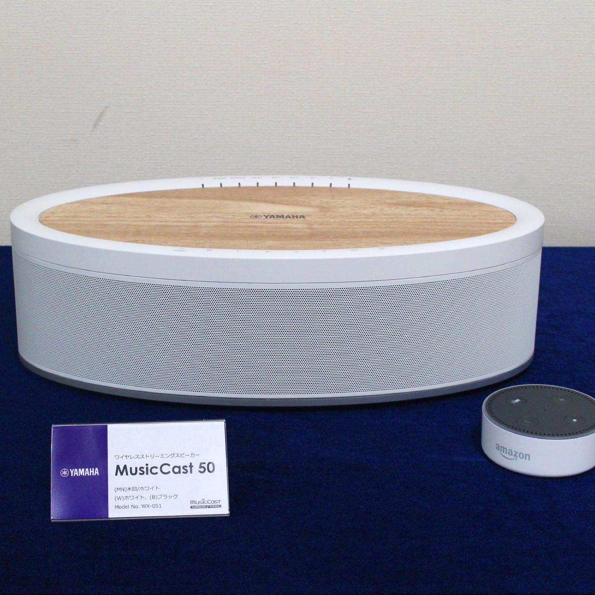 """Amazon Alexa連携も! ヤマハ独自の""""MusicCast""""オーディオ2018年モデル一挙紹介"""