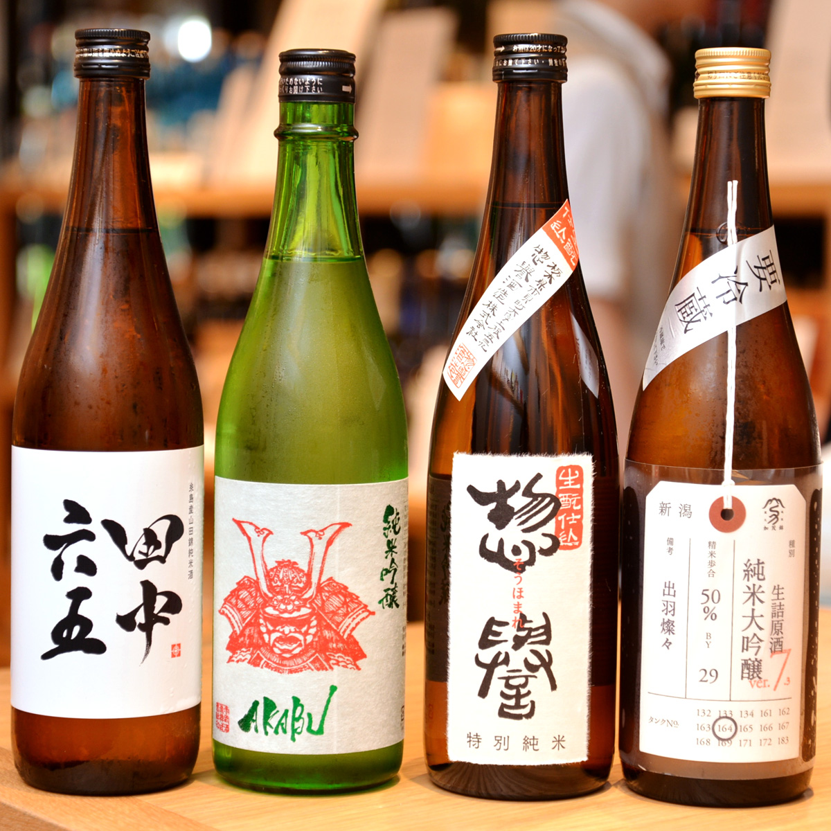 《2018年》人気の日本酒の違いを解説! 「いまでや 銀座」店長の厳選10本