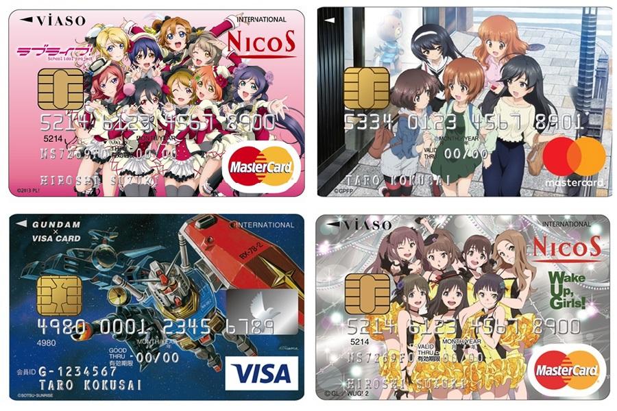 けい おん t カード