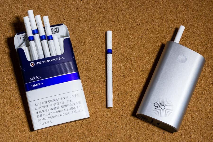 覚まし タバコ 眠気 睡魔を撃退! 眠気覚ましに効果的な7つの方法 /