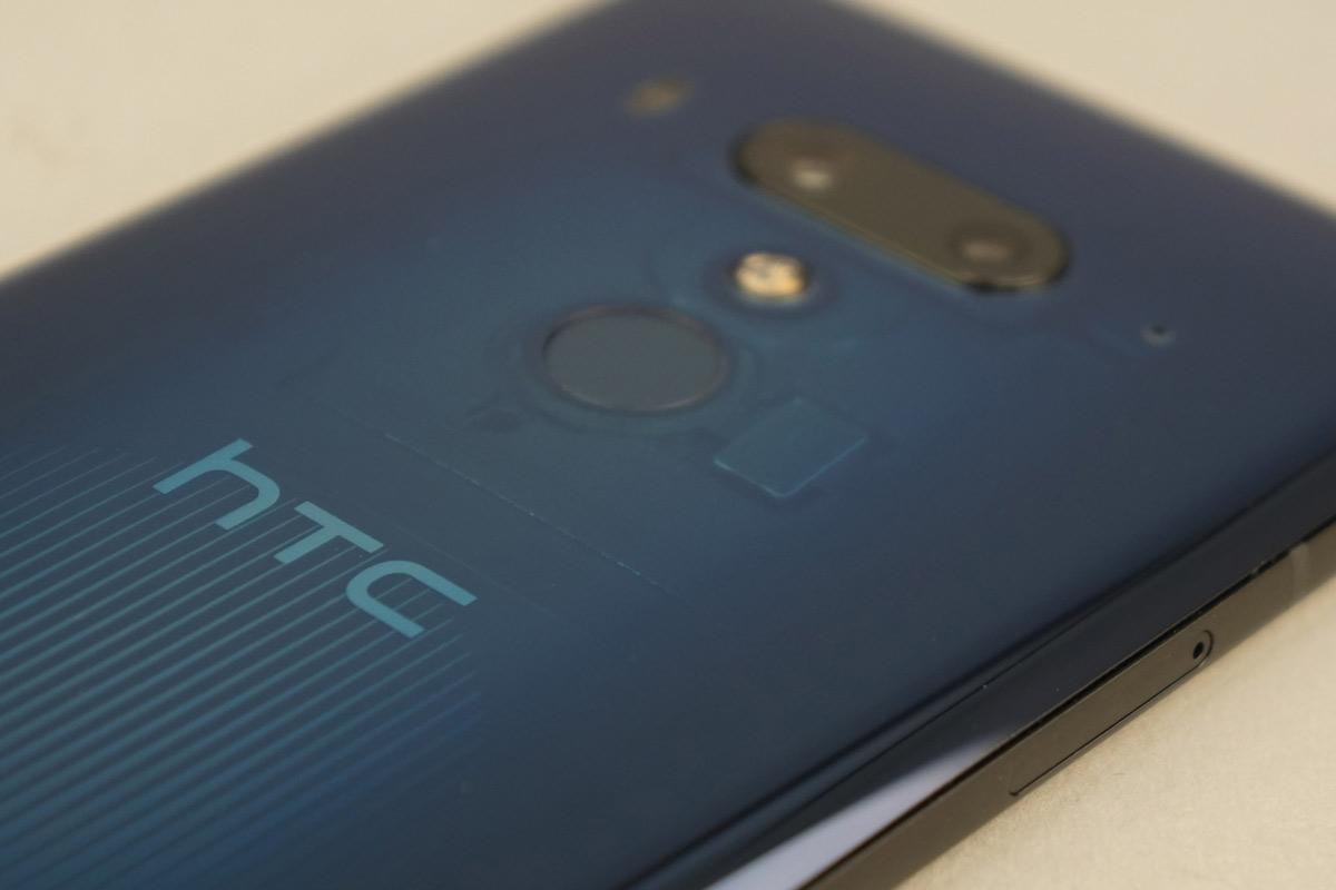 今夏最強のスマホ、「HTC U12+」を1週間使用レビュー