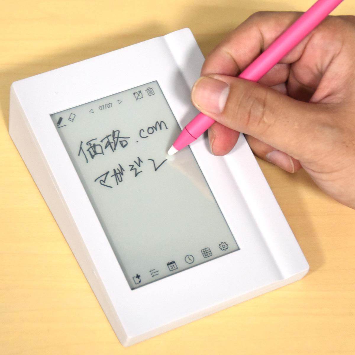 世の中に問う! やり忘れを防ぐアラーム付き電子メモ機、製品化なるか
