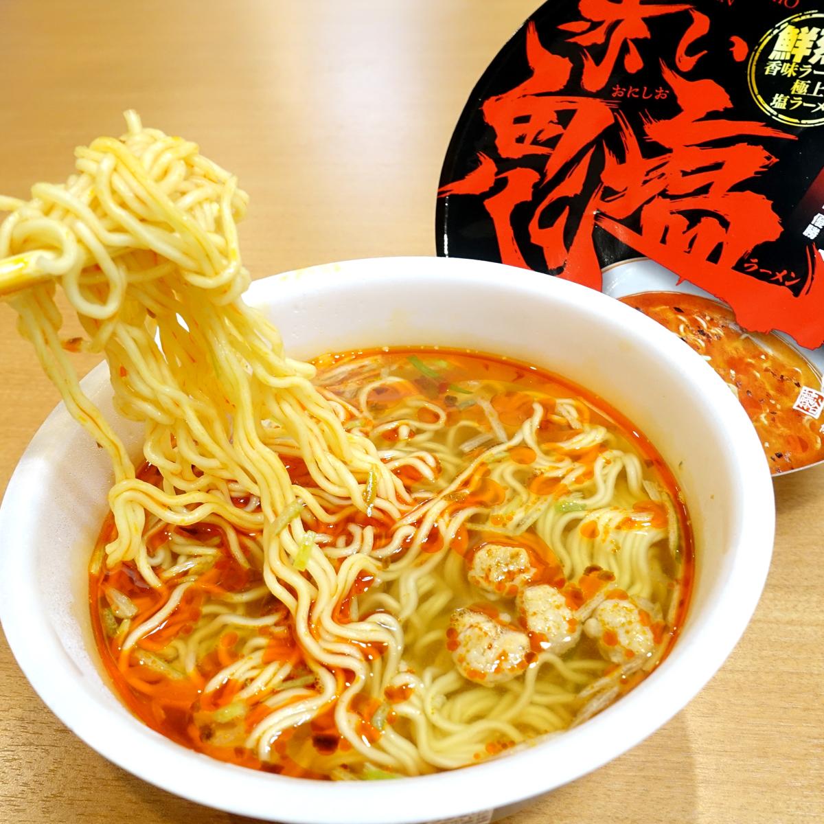 """スープの再現度は""""過去最高""""。「鬼そば藤谷 赤い鬼塩ラーメン」は、お店と同じ味がする!"""