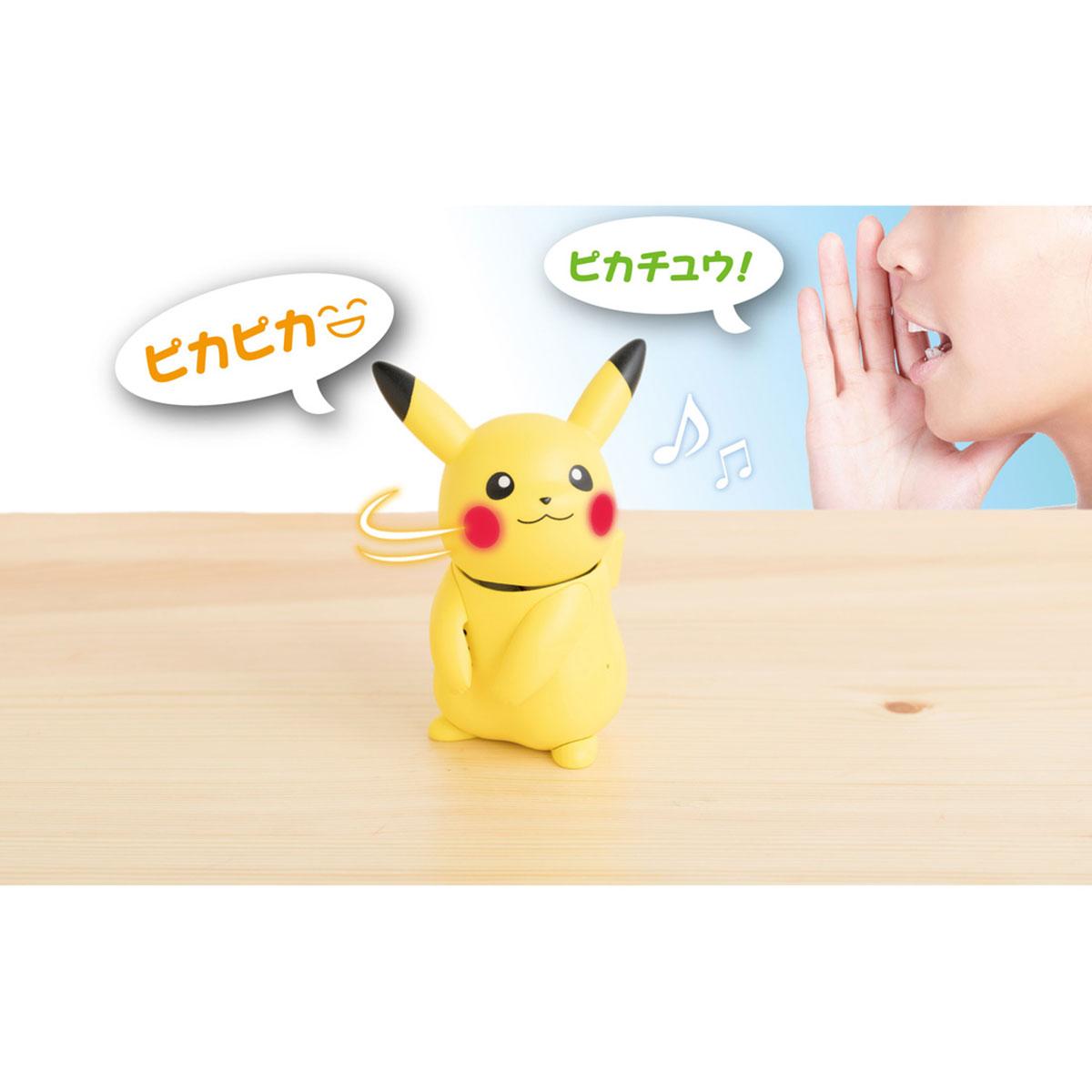 タカラトミーから、ピカチュウ型ロボット「ねえ HelloPika」が発売