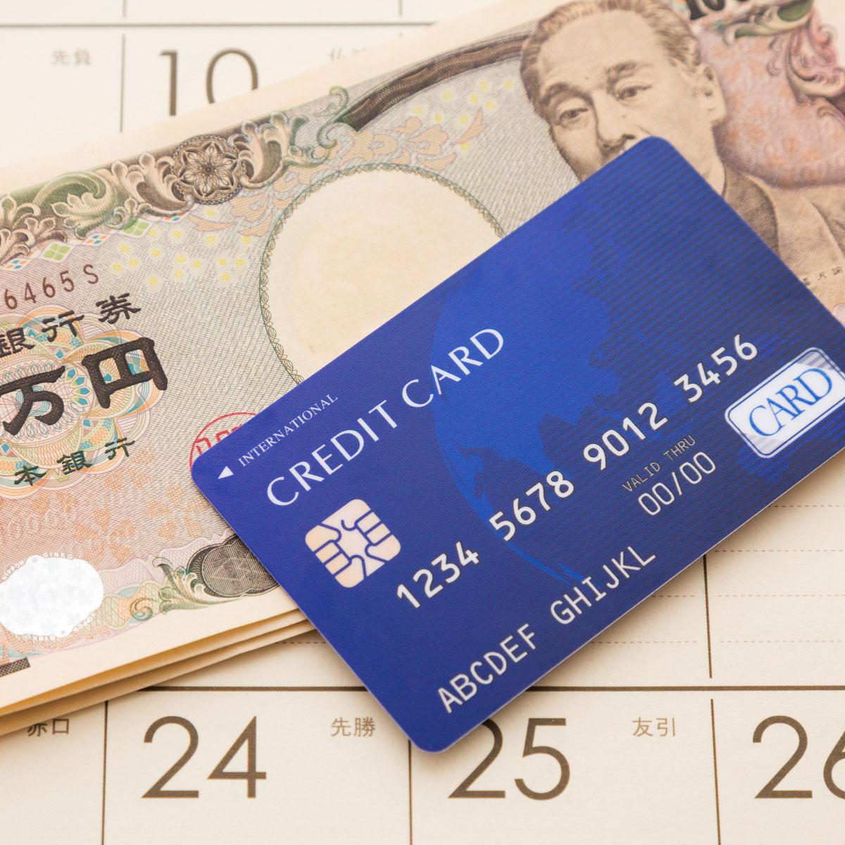 リボ払いの基礎知識と上手な使い方とは? リボ払い専用クレジットカード6選も紹介