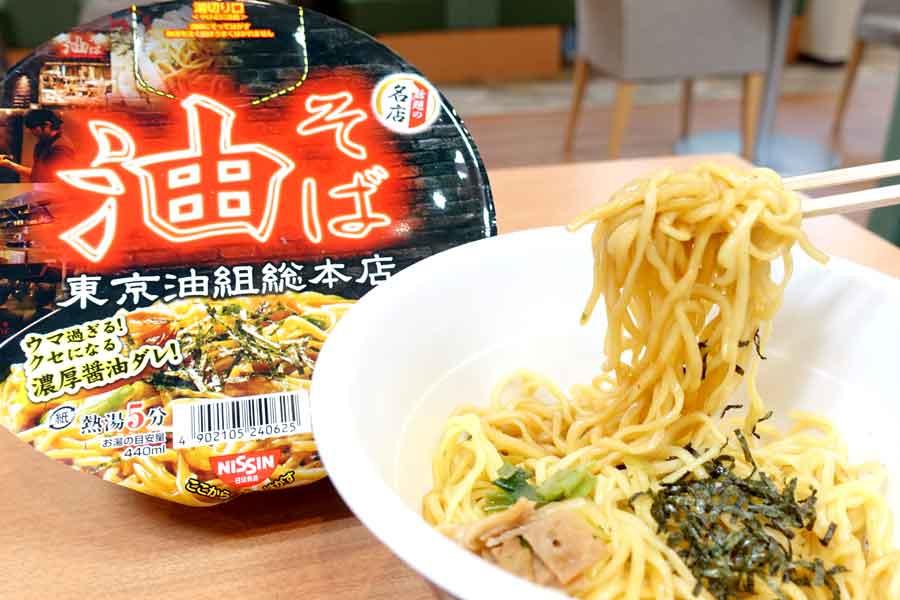 インスタント 麺 油 そば