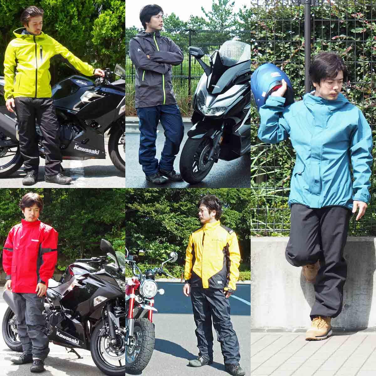 バイク乗りに最適なレインウェア5選! メーカーイチ推しアイテムをすべて試着して大調査
