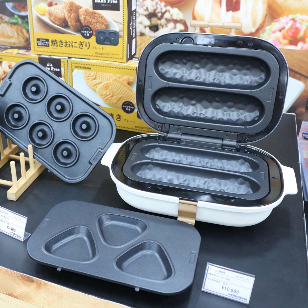 あの「焼き芋メーカー」に、焼き〇〇専用プレートが付いた!