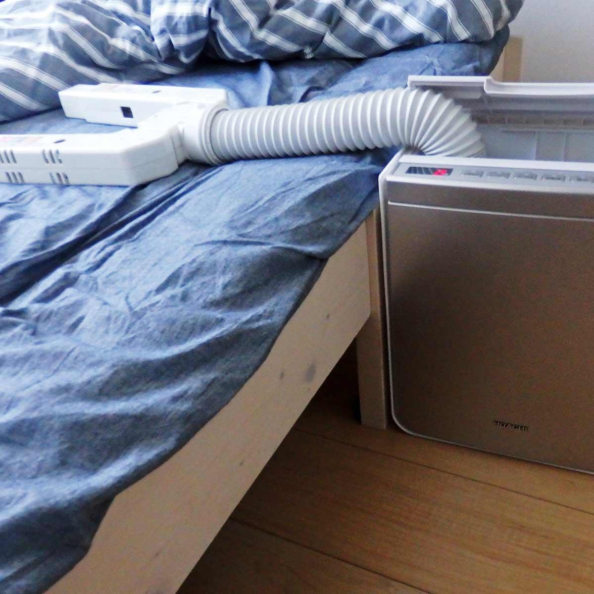 13か所から温風を放出する日立の布団乾燥機「アッとドライ」は、やっぱり超優秀!