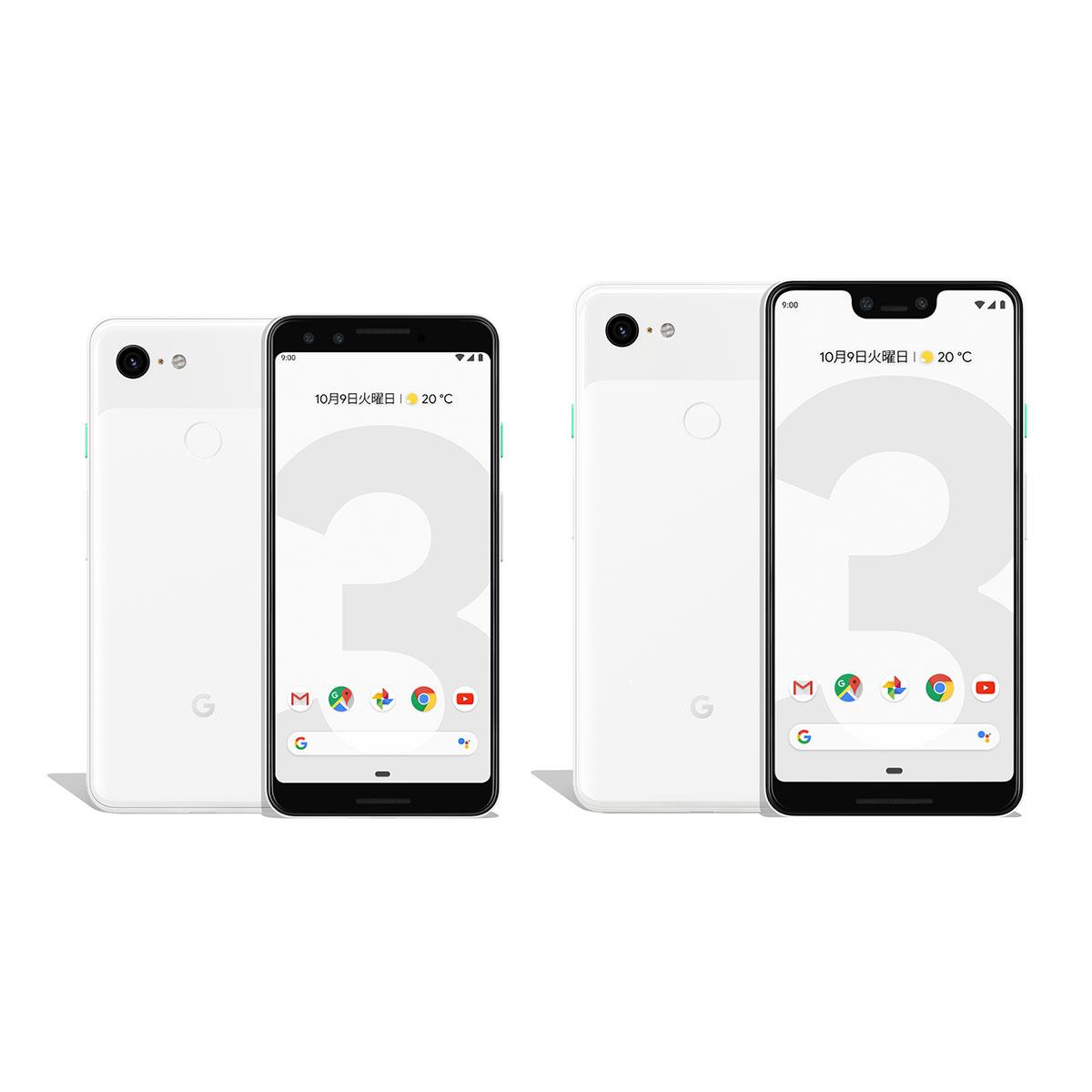 Googleから、AIでカメラ画質を向上させたスマホ「Pixel 3/3 XL」が11/1に発売