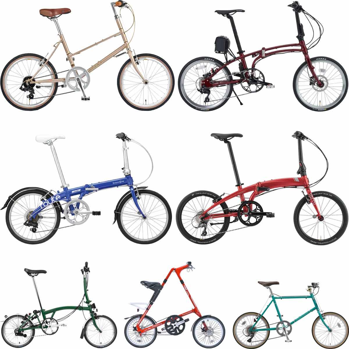 《2020年》おしゃれで性能もいい折りたたみ自転車・ミニベロ9選!失敗しないための選び方も!!