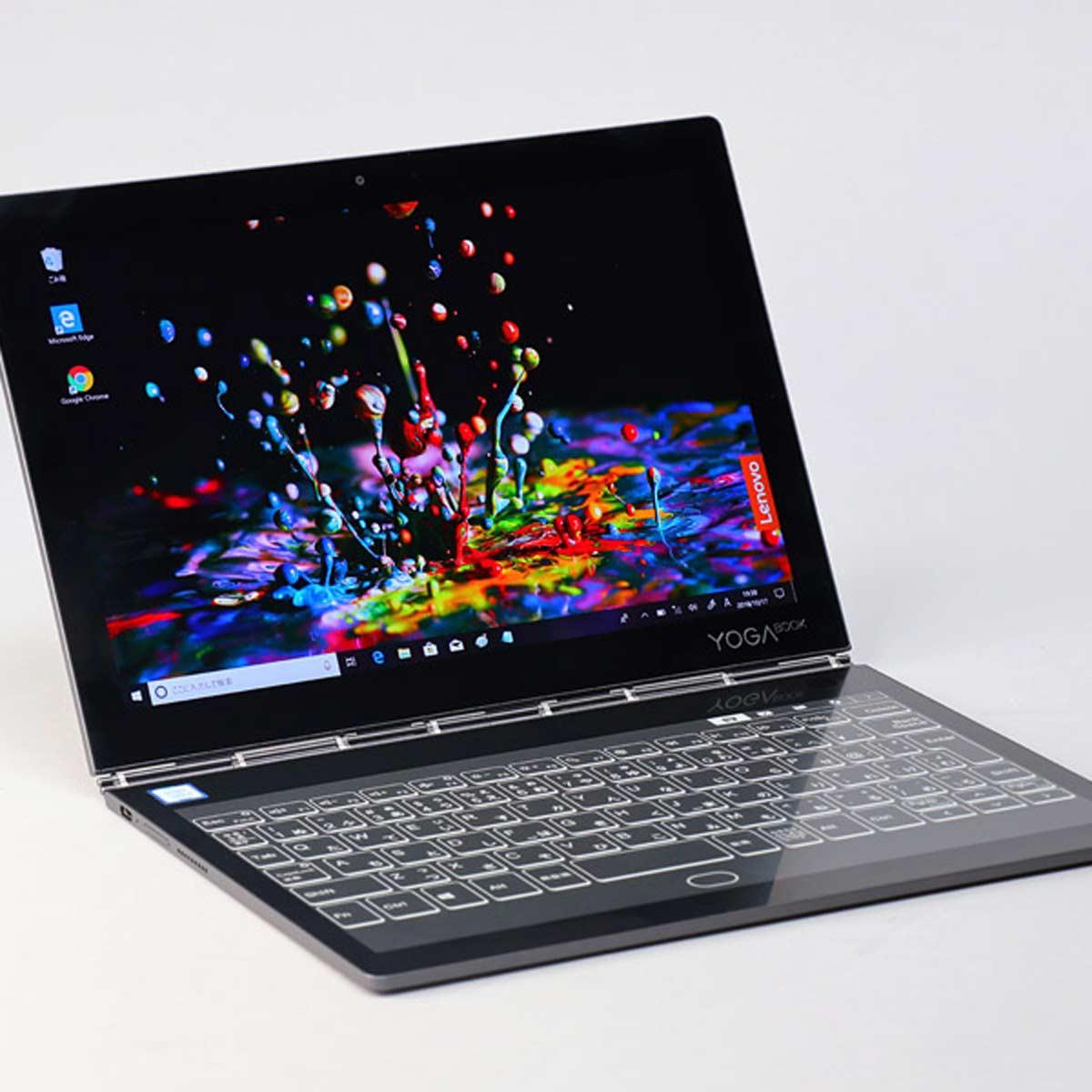 レノボの2画面2in1「Yoga Book C930」レビュー! 気になるE-Inkキーボードの使い勝手は?