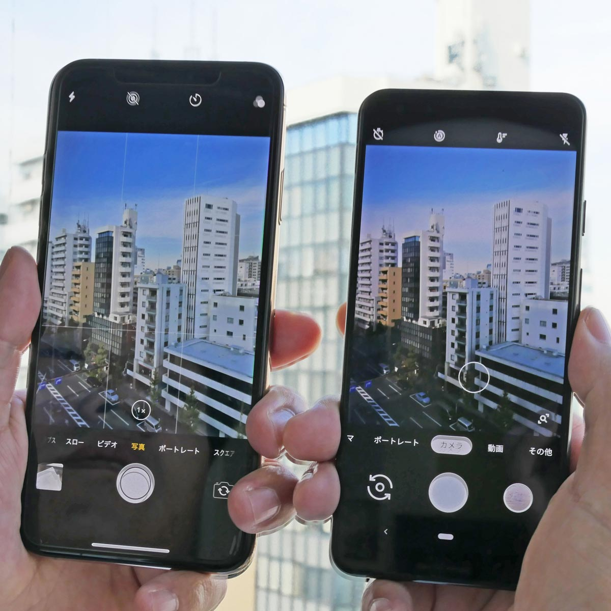 「iPhone XS」と「Pixel 3」カメラ対決! スマホ写真を制するのはどっちだ!?