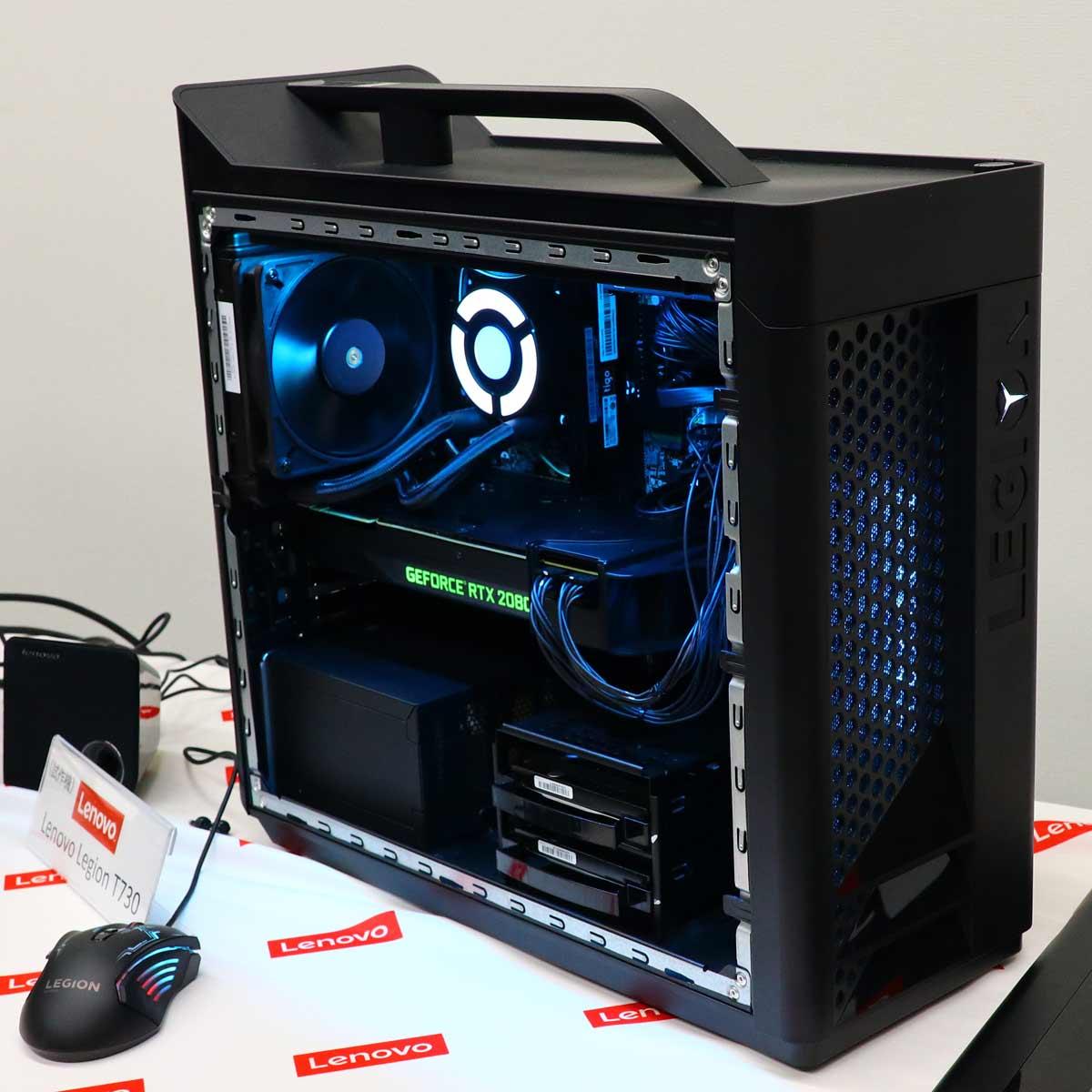 レノボ、Core i9-9900K&GeForce RTX 2080搭載の新型ゲーミングPC「Legion」