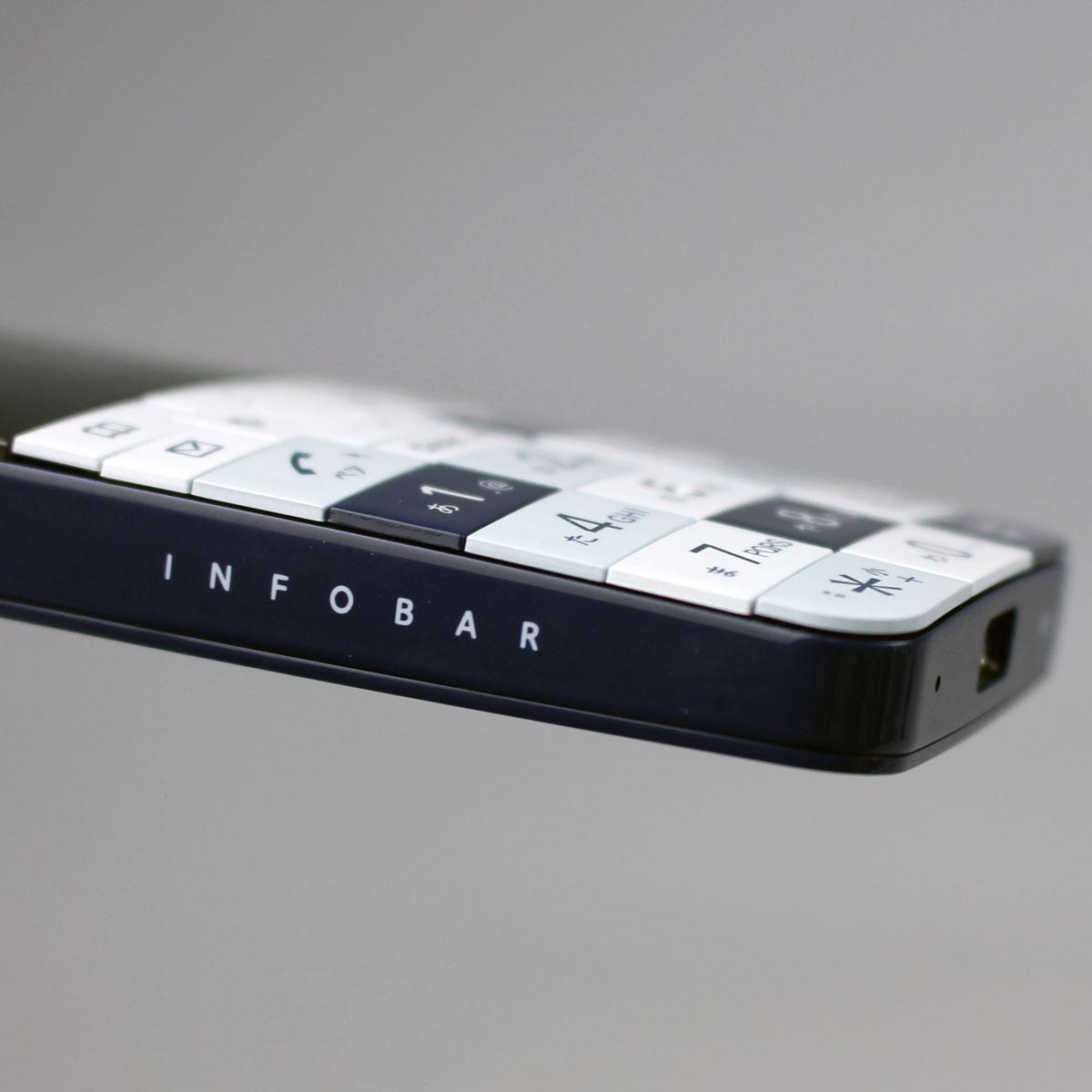復活したデザインケータイ「INFOBAR xv」使用レポート