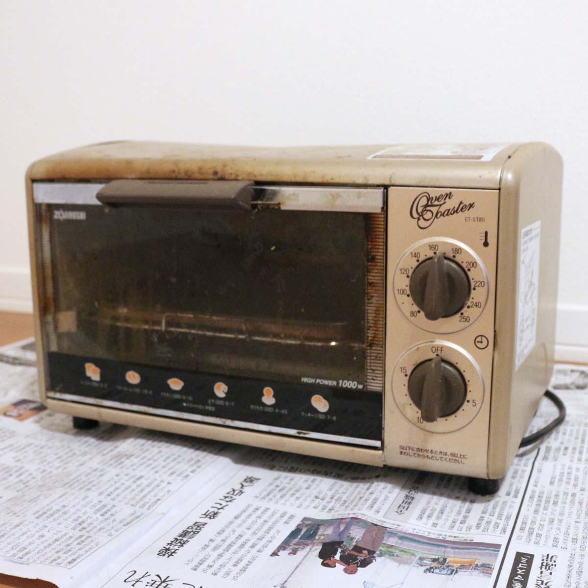 汚れすぎたオーブントースターを掃除! 今回は惨敗です。