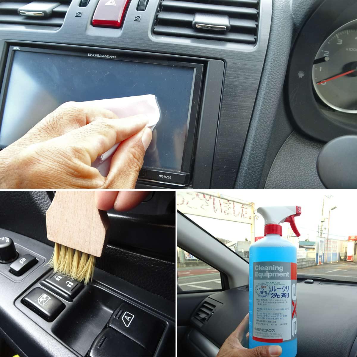 洗車の業者も太鼓判!「バカ落ちルークリ洗剤」と「小さなブラシ」で内装をキレイに♪