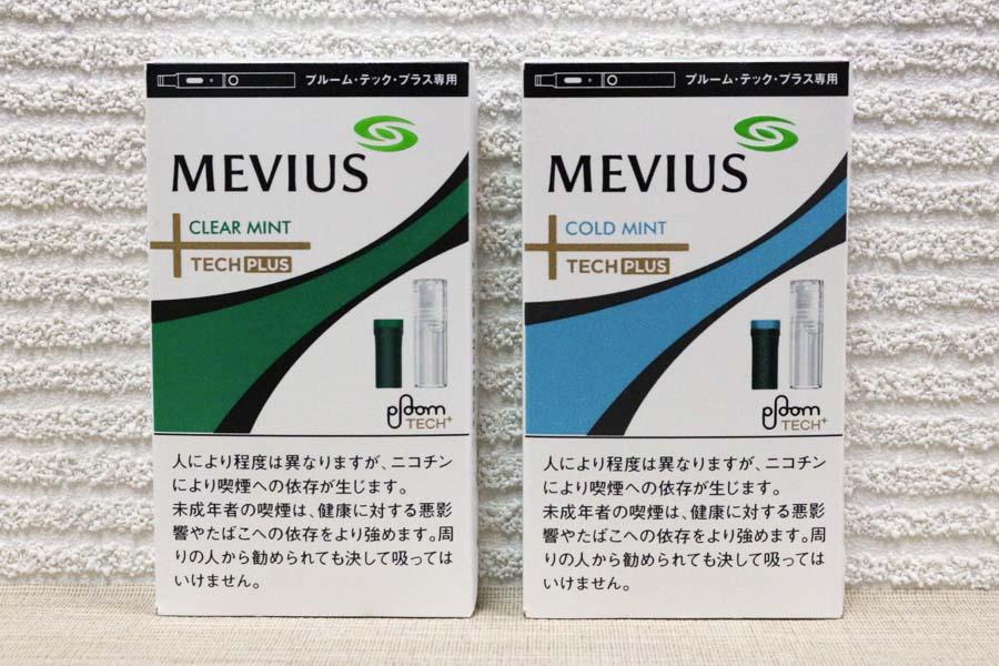 吸ってみた】プルーム新製品は、吸い応え強化の低温加熱式と、初