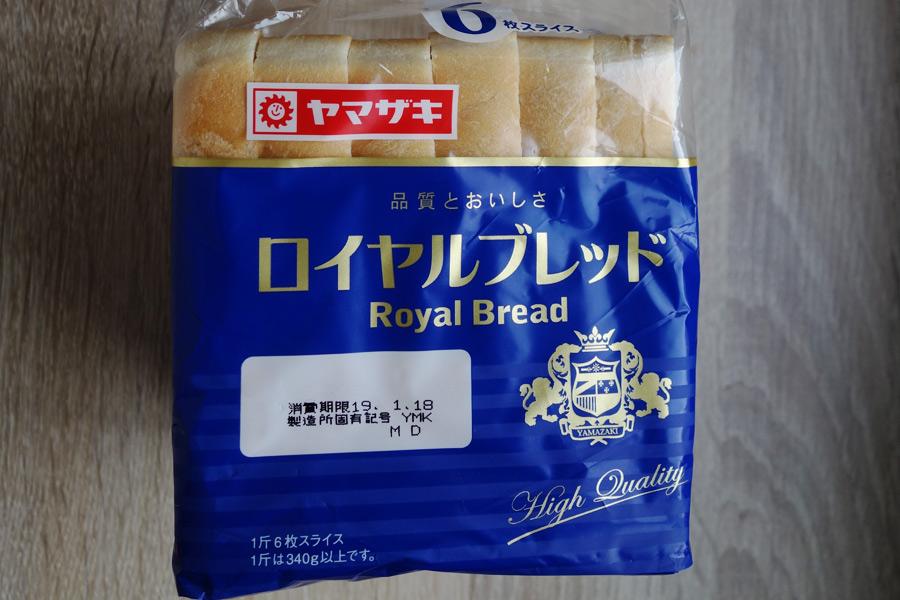 ヤマザキ 食パン 価格