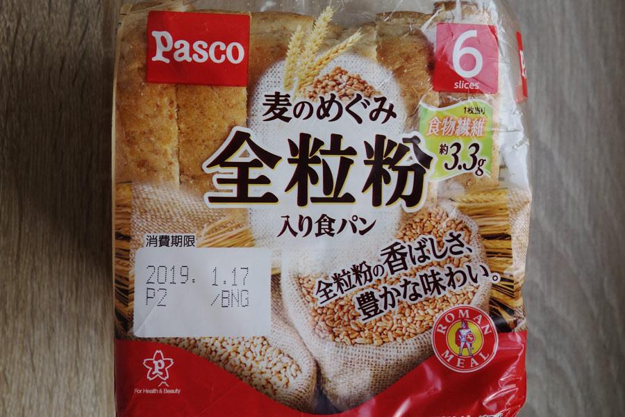 市販 全粒粉 パン