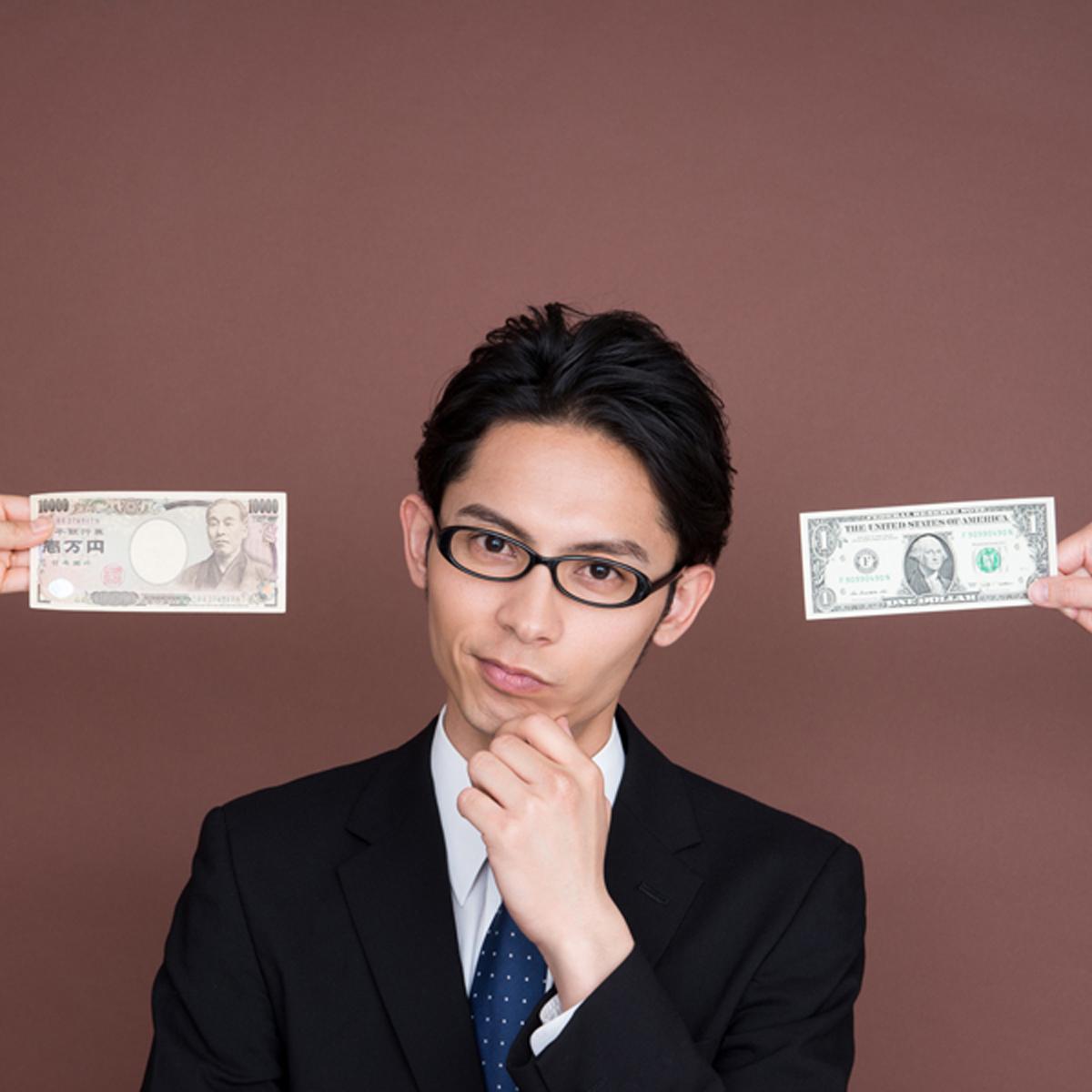 「貯蓄から投資へ」 投資未経験者に伝えたい、お金を増やす6つの方法