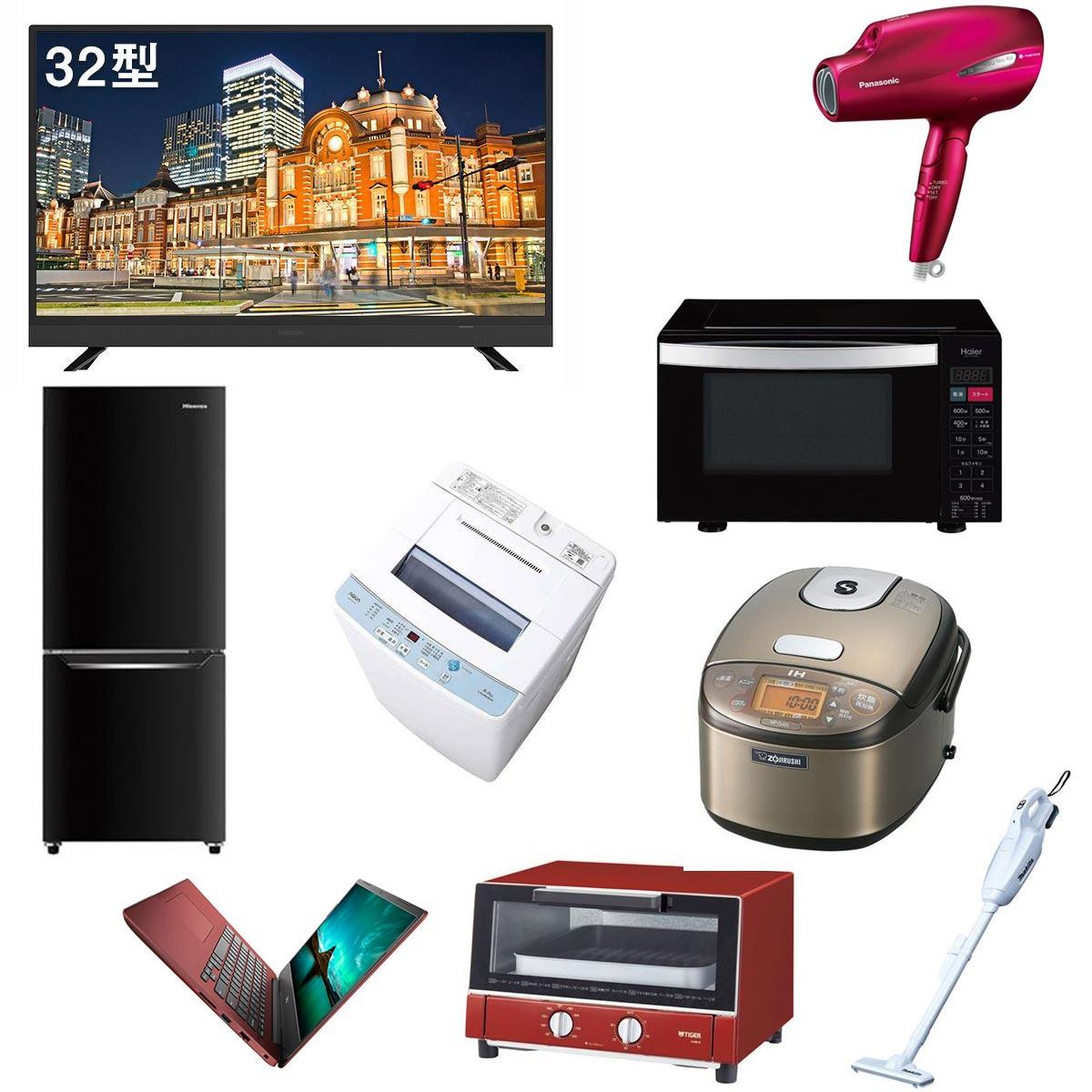 《2020年》一人暮らしの新生活に必要な家電リスト&おすすめ家電
