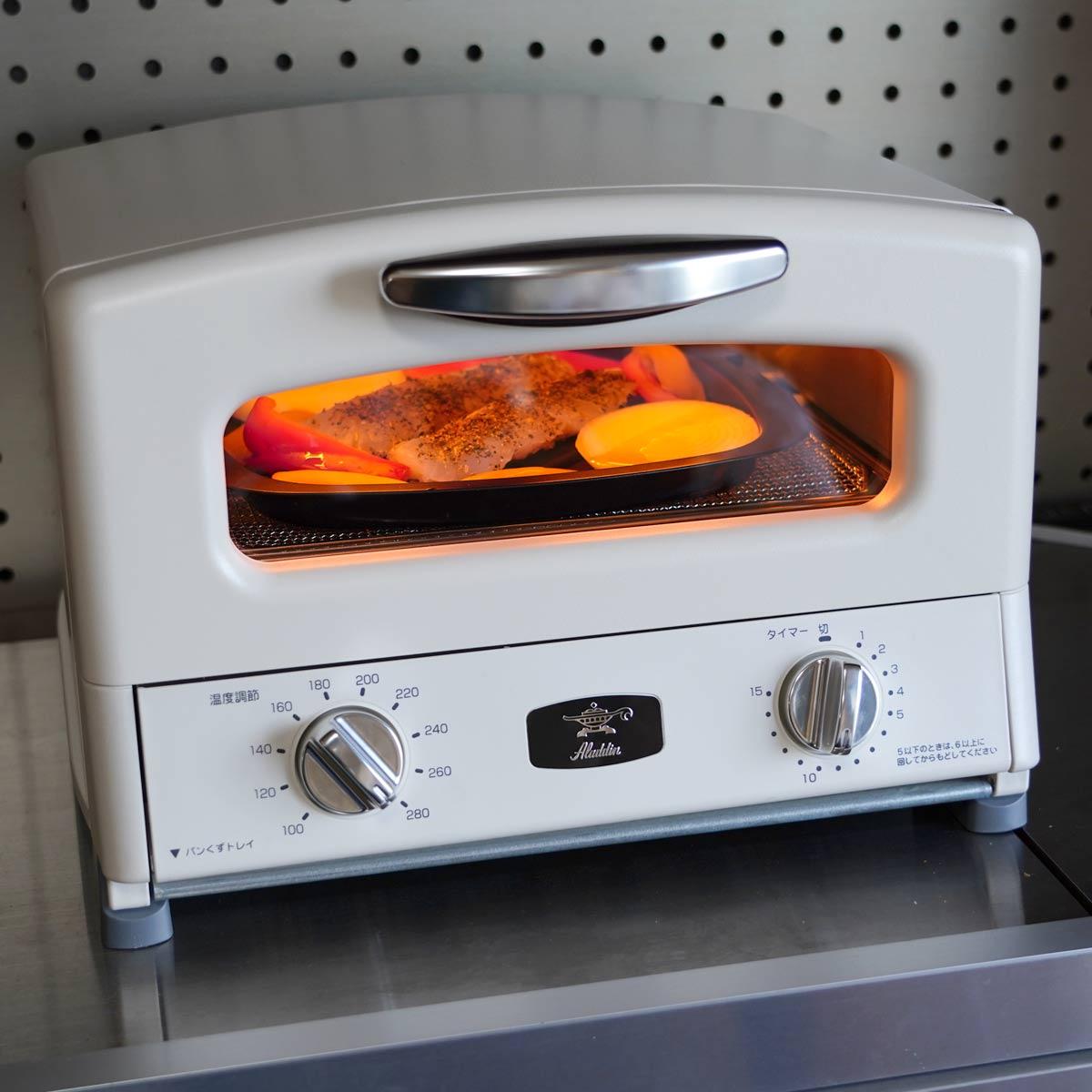 もはや時短調理器のポテンシャル! アラジンのオーブントースターが実力高すぎる
