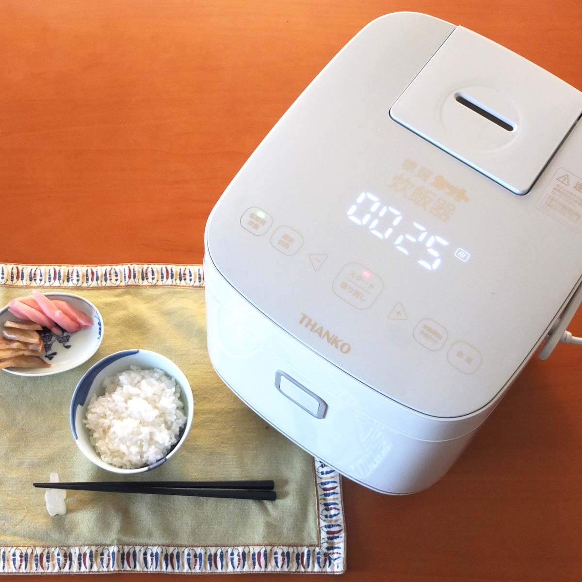 サンコー「糖質カット炊飯器 匠」で炊いたごはんの「おいしさ」を検証してみた!