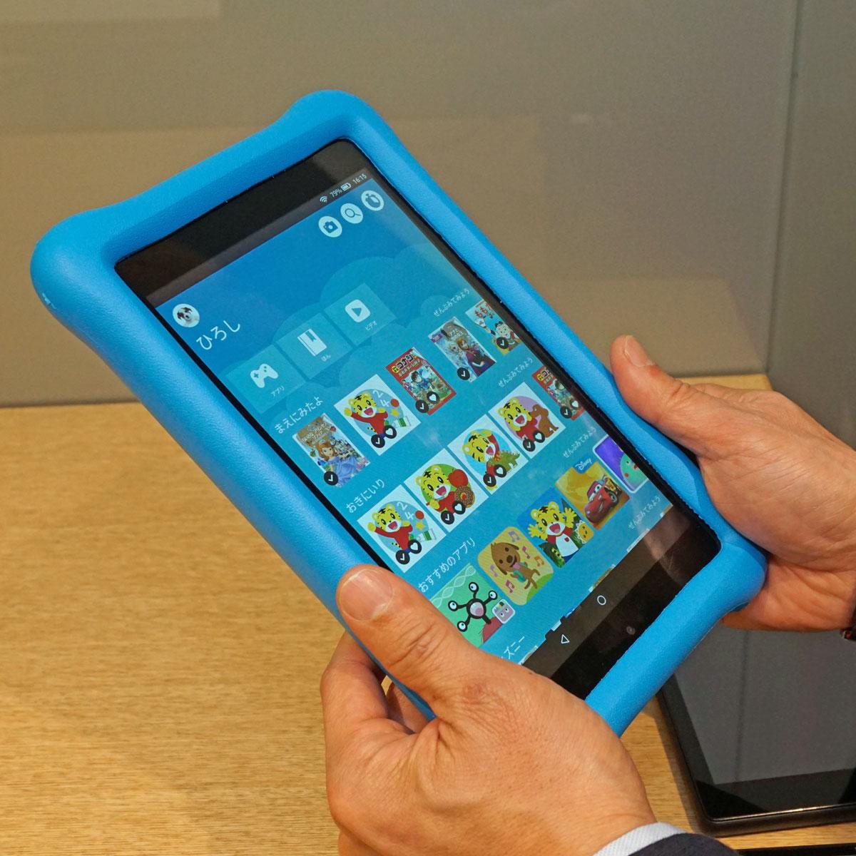 Amazonが手がけた子供向けタブレット「Fire HD 8 キッズモデル」は充実の安心安全機能が魅力