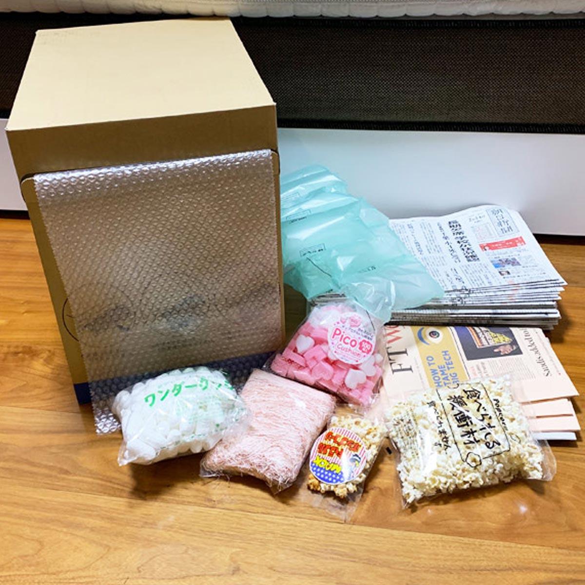 ネットで売れた、さあ発送! 梱包に不可欠「緩衝材」をいろいろ比べた