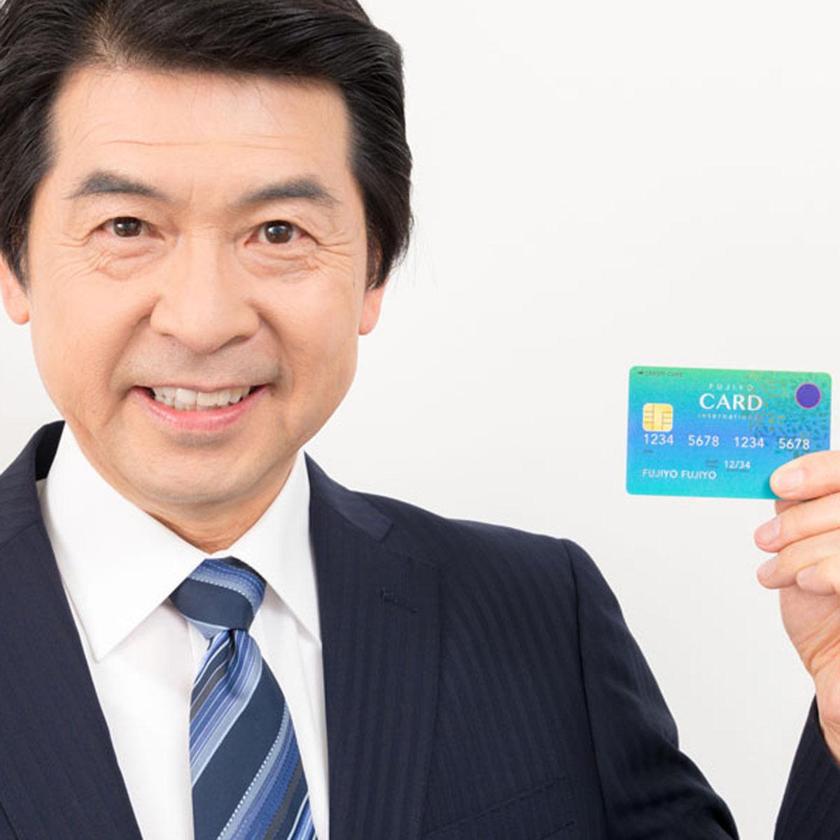 経営を強力サポート!「法人カード」を使う3つのメリットと、おすすめの4枚を紹介