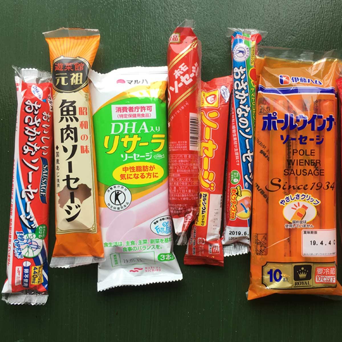 みんな大好き「魚肉ソーセージ」を食べ比べ! 一番おいしいのはどれ?