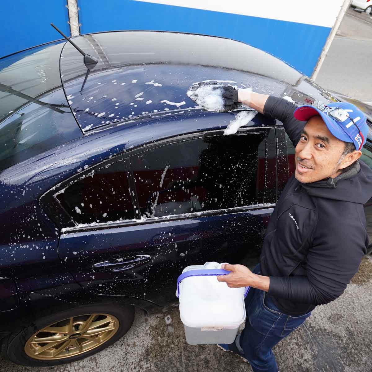 洗車の便利アイテム天来! 「4つの手袋」で愛車が隅々までピッカピカ☆