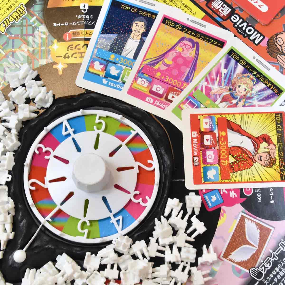 「令和」版作るの早っ! 金ではなくフォロワーを集める「人生ゲーム+」で遊んでみた