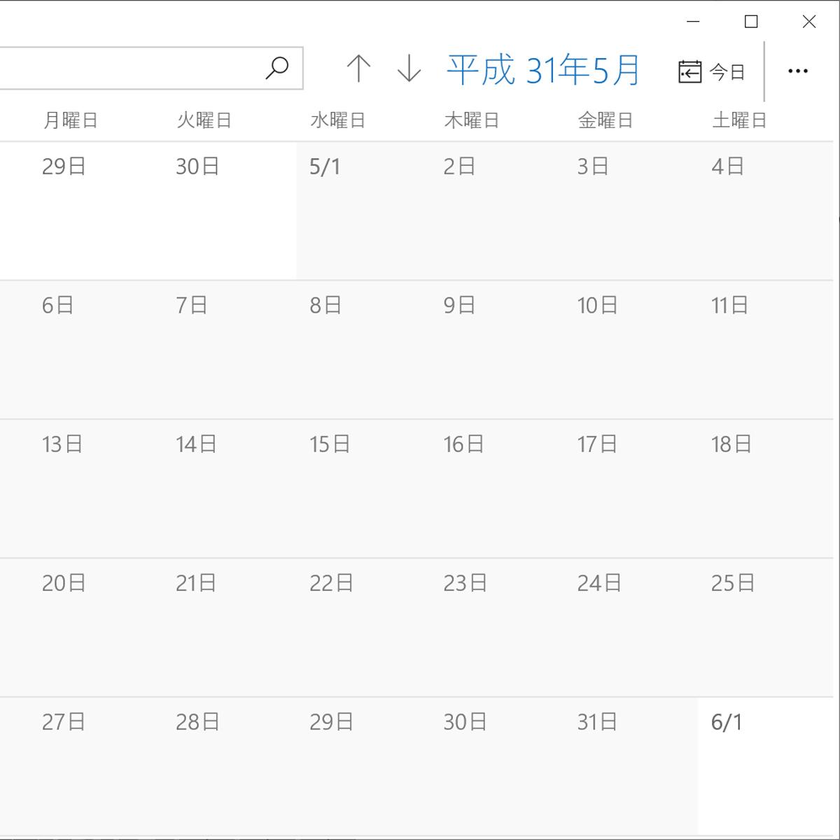 Windowsのカレンダーを「和暦」に変更して、5月1日の「令和」を待つ