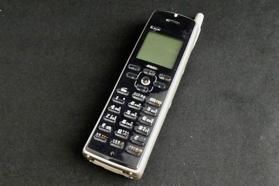 番号 ます 保護 推奨 追加 アカウント の 電話 携帯 の ため に を いたし