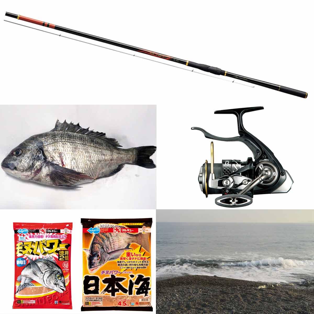 あこがれの大型「クロダイ(チヌ)」を「ウキ釣り」で釣ろう!
