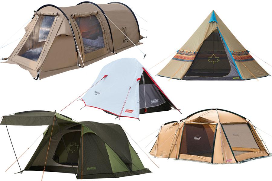 初めてのテント選びに役立つ! アウトドアのプロが種類から選び方まで ...