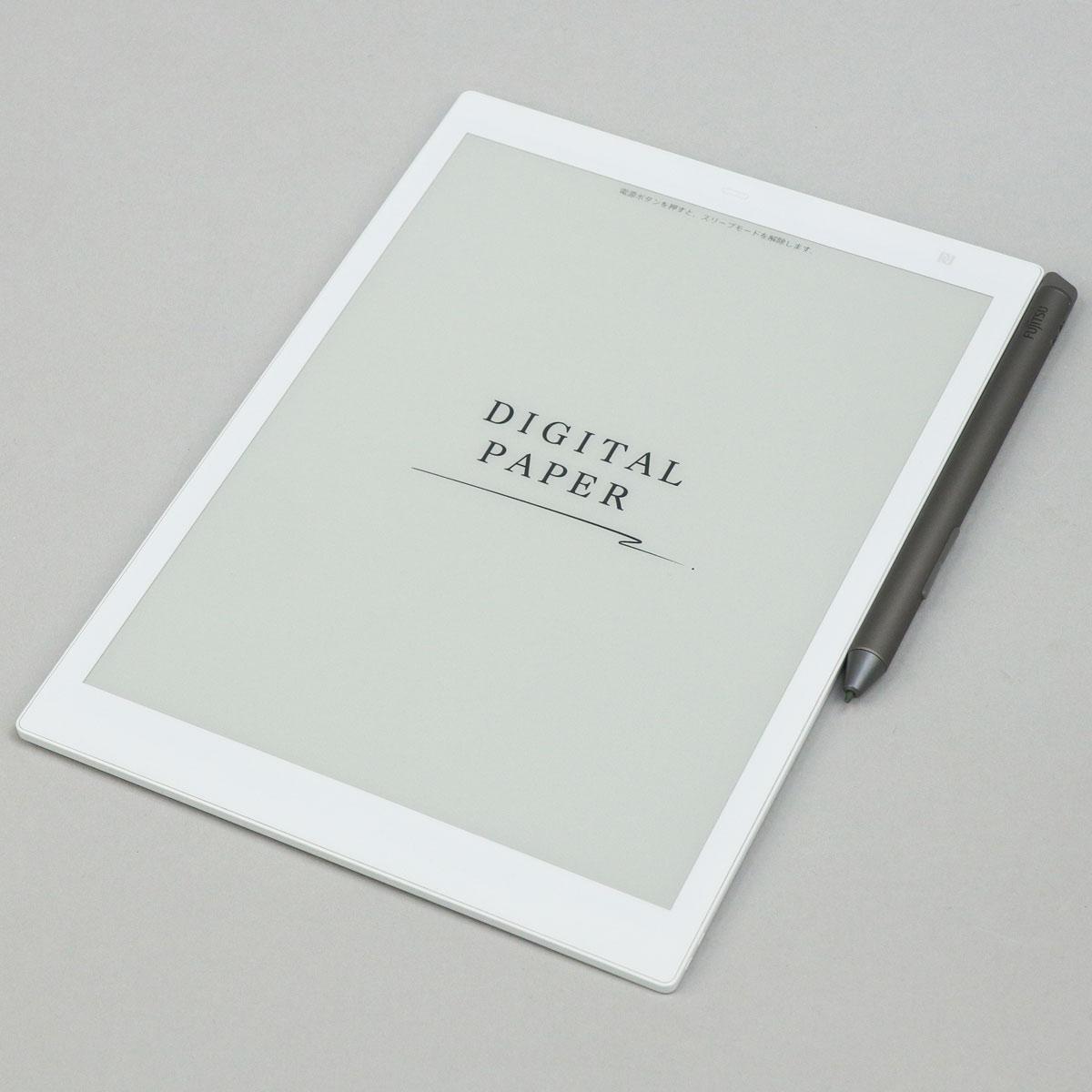 """""""書く""""と""""見る""""をシンプルに! 「令和」の手帳は富士通の電子ペーパー「QUADERNO」にする?"""