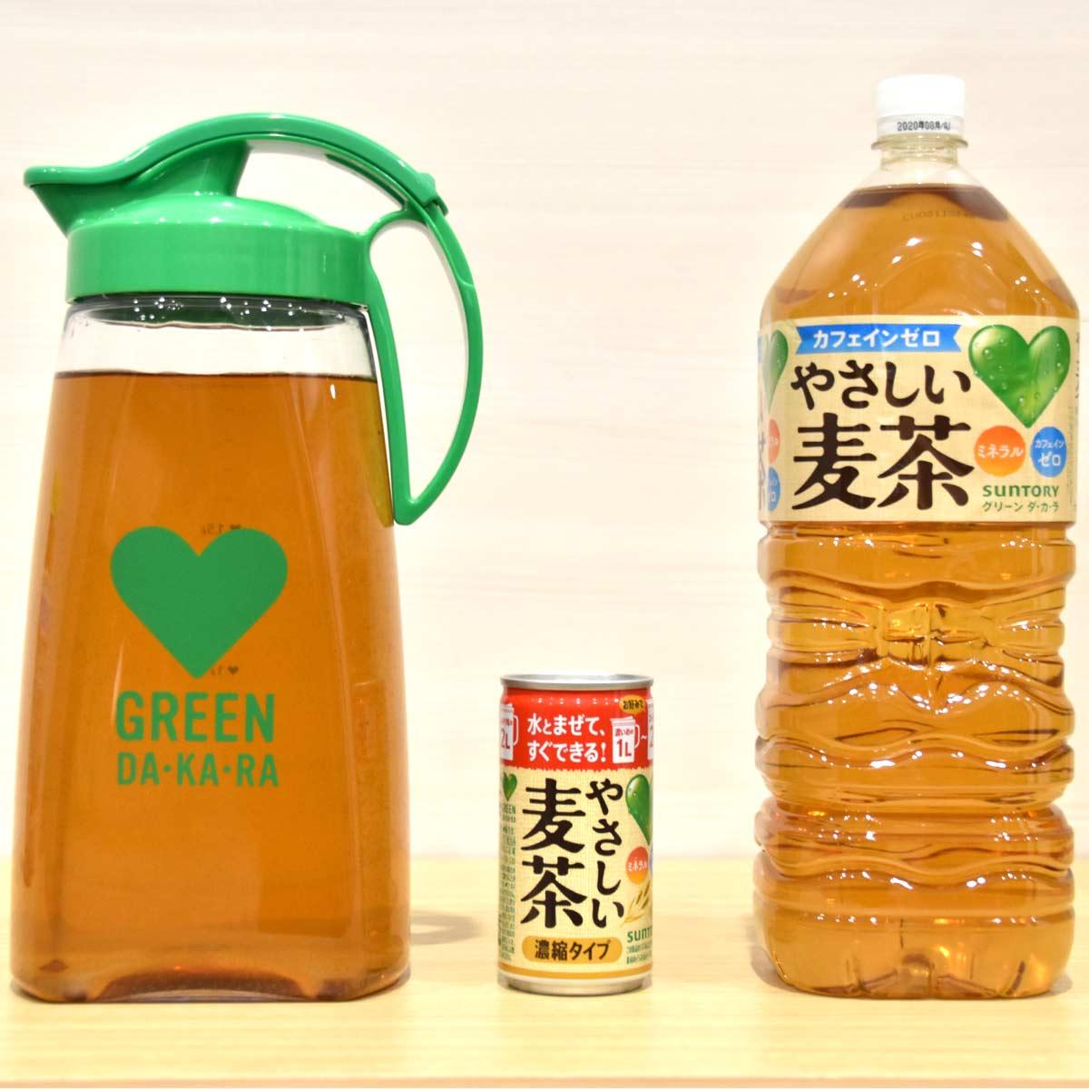 カルピスのように10秒で2Lの麦茶が完成! 安い軽い速い濃縮缶が「やさしい麦茶」から