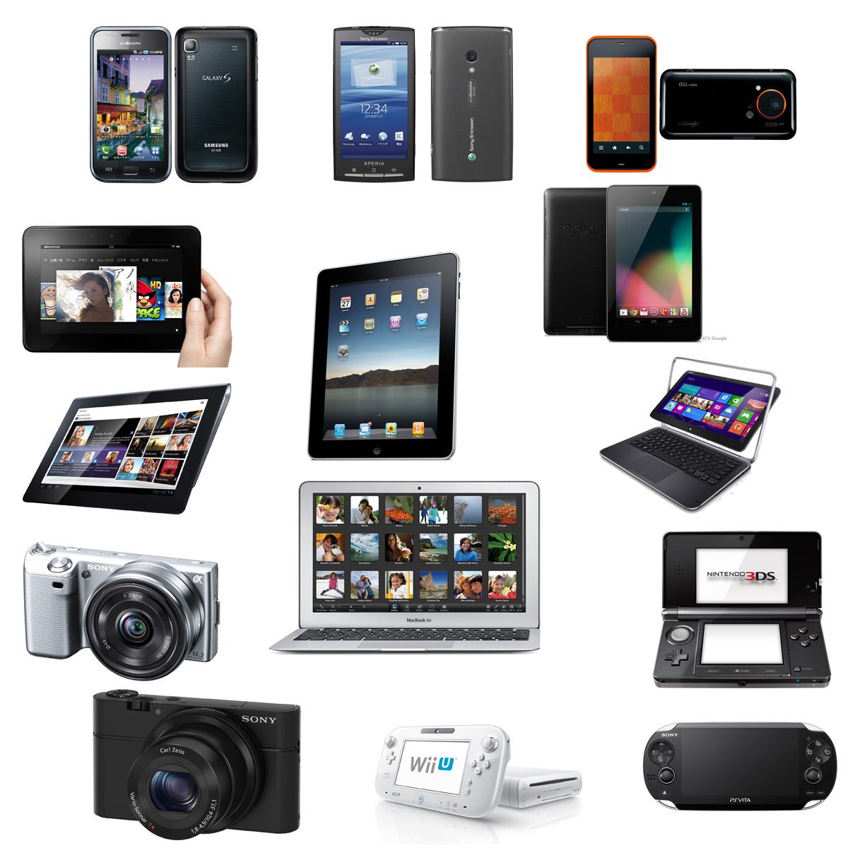 激動の平成デジタルガジェット史 第8回:平成22〜24年(2010〜2012年)