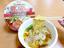 【食品】「令和でも食べたい一杯」ミシュラン掲載のらぁ麺やまぐち、お店と食べ比べ