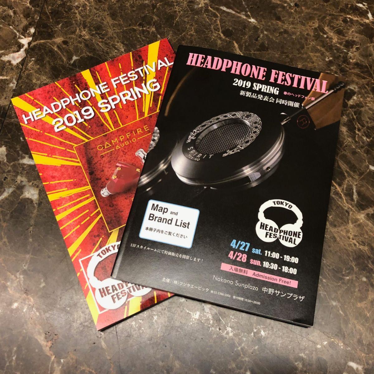イヤホン・ヘッドホンの祭典「春のヘッドフォン祭2019」現地レポートまとめ