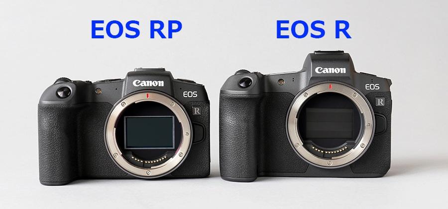 レンズ ファームウェア eos rp