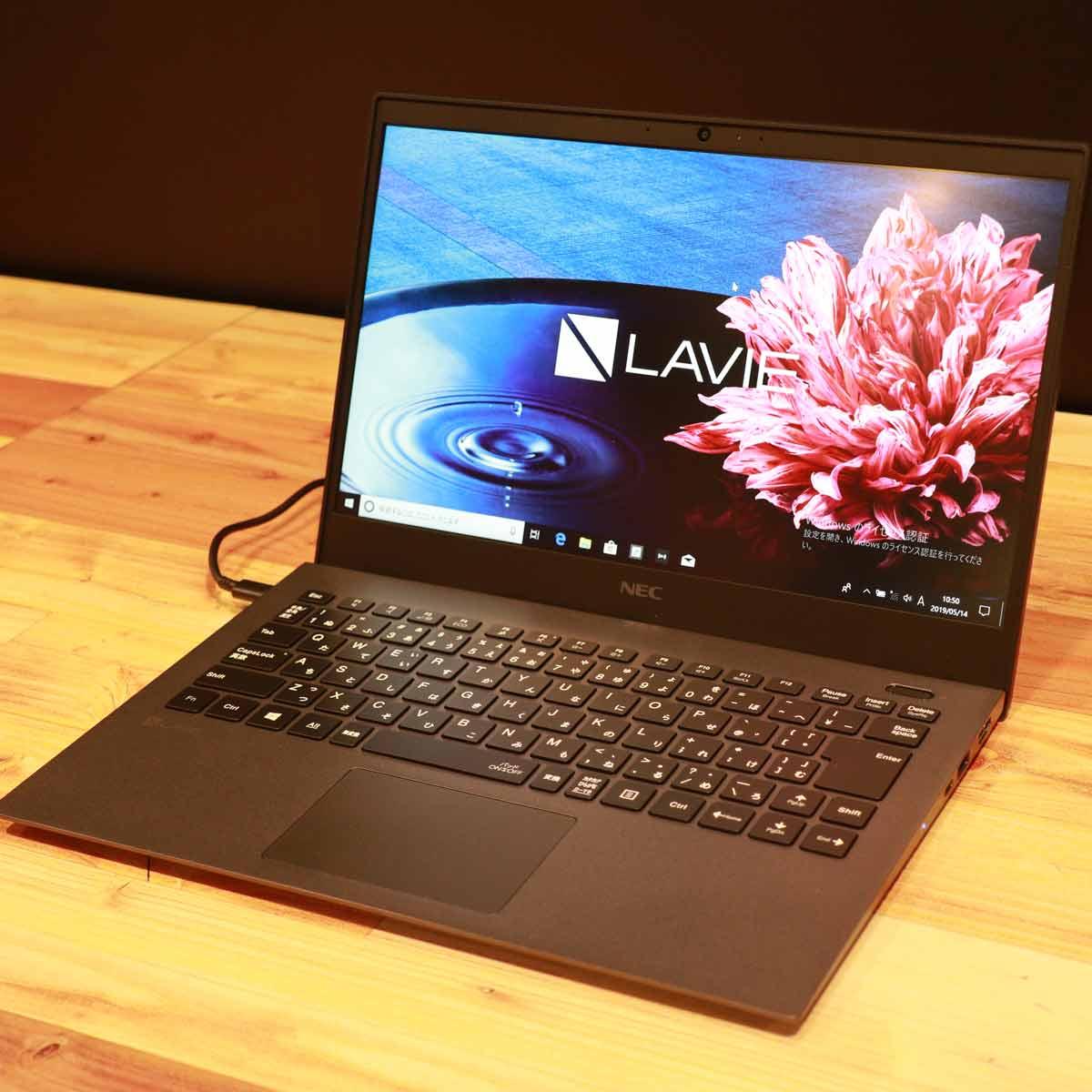 NECの新型ノートPC「LAVIE Pro Mobile」は世界最軽量にこだわらず、欲しい機能を詰め込んだ1台