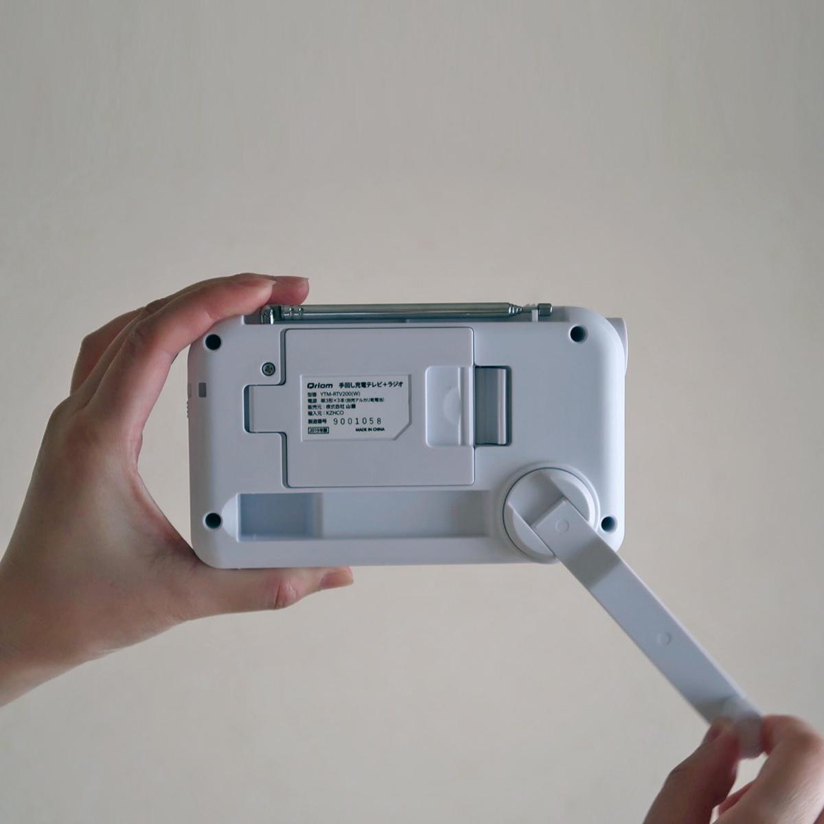 スマホも手回し充電OK!いざというときに役立つ多機能手回し充電テレビ+ラジオ「YTM-RTV200」