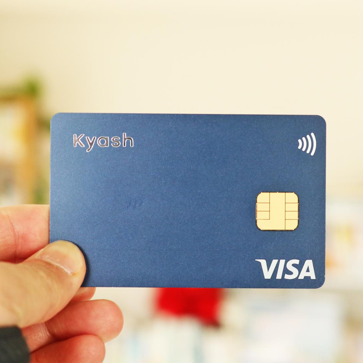 Kyashがタッチ決済対応のスタイリッシュな新カード発行! 気になる「お得度」は?