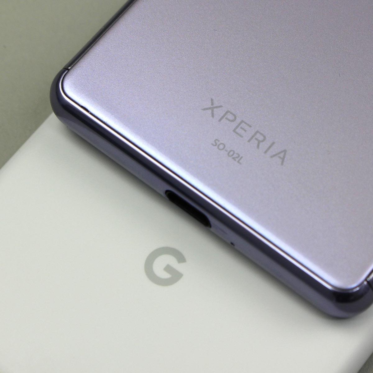 使い比べてわかった、ソニー「Xperia Ace」とGoogle「Pixel 3a」の個性